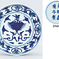 A blue and white '<b>phoenix</b>' dish, Underglaze-blue Jiajing six-character mark within a double circle and of the period (1522-66)
