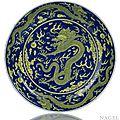 An Imperial underglaze <b>blue</b> <b>and</b> <b>yellow</b>-<b>glazed</b> 'Dragon' dish, China, underglaze <b>blue</b> Qianlong six-character seal mark <b>and</b> period