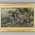 An 18th century Chinese mirror painting of small scale, circa <b>1775</b>