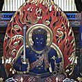 Fudo myoo : la sagesse immuable