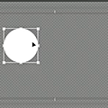 Réaliser un effet loupe avec première cs5