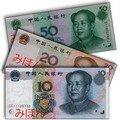 Appréciation du yuan ?