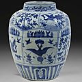A very rare <b>armorial</b> blue and white <b>jar</b> for the Portuguese market, Ming dynasty, Wanli period, circa 1590