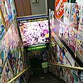 Tokyo - Quartier Ginza et électronique