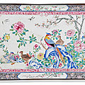 A massive and rare famille rose painted enamel <b>tray</b>, Qianlong period (1736-1795)