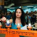 Point de discrimination sexuelle à l'université ben gourion au cours de la fête de hanouca !