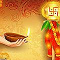 <b>Gudi</b> Padwa : bonne nouvelle année indienne !