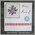 Décembre : cartes de voeux reçues