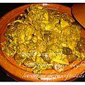 Poulet aux olives champignons sauce daghmira