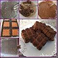 Brownies cappucino portions