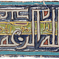 A Timurid calligraphic glazed tile, Central Asia, late <b>14th</b> <b>century</b>