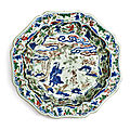 A rare lobed <b>wucai</b> basin, Wanli mark and period (1573-1619)