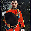 Spectacular rare portrait of last tsar of russia, nicholas ii, is loaned to national galleries of scotland
