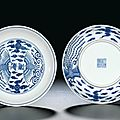 A fine pair of blue and white '<b>Phoenix</b>' dishes, seal marks and period of Daoguang (1821-1850)