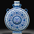 A rare <b>Ming</b>-<b>style</b> blue and white moonflask, Qianlong seal mark in underglaze blue and of the period (1736-1795)