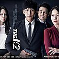 Classement des meilleurs <b>drama</b> vue en 2016 [selon Yuni]