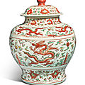 A rare <b>polychrome</b>-enameled 'dragon' jar and cover, Ming dynasty, 16th century