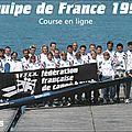 affiche Equipe de France CEL 1998web