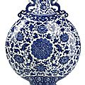 A blue and white lotos and flower decorated porcelain moon flask, china, underglaze blue six-character seal mark qianlong
