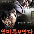 I saw the devil de kim jee woon avec lee byung hun, choi min sik