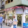 Baklava dans le quartier de Kadiköy