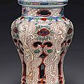 A rare wucai reticulated incense burner, late Ming dynasty, 16th-17th century
