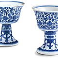 Two blue and white 'lança' <b>characters</b> stemcups, seal marks and period of Qianlong and Jiaqing