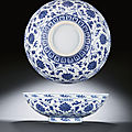 A fine and rare early Ming blue and white <b>fruit</b> bowl, Xuande six-character mark in a line and of the period (1426-1435)