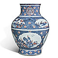 A rare and large underglaze-blue and <b>copper</b>-<b>red</b> <b>decorated</b> vase, Qing dynasty, 18th century