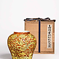 An Exceptional And Rare Red And Yellow Enamelled '<b>Dragon</b>' <b>Jar</b>, Jiajing Six-Character Mark In Underglaze Blue And Of The Period