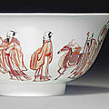 A rare iron-red and <b>black</b> <b>enamel</b>-decorated 'Immortals' bowl, Kangxi six-character mark and of the period (1662-1722)
