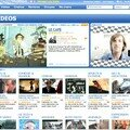 dailymotion video star