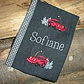 CS Sofiane (1)
