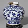 A blue and white 'Immortals' jar (guan), China, Jiajing mark and of the period
