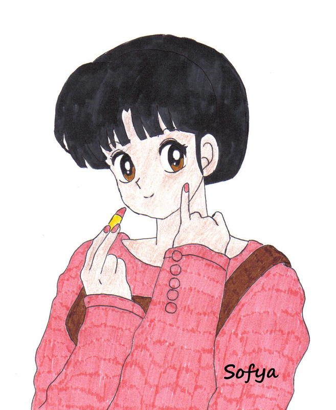 1130) Akane