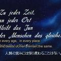 Symphonie pour une mer d'étoiles...
