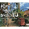 Voyage au japon : tome 01, tokyo
