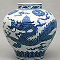 Blue and white 'dragon' jar, guan, Xuande four-character mark in underglaze blue and of the period (1426-1435)