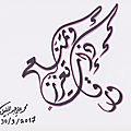 calligraphie2 colombe1