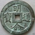 VietNam, <b>Minh</b> <b>Mang</b> Thong Bao - Rev. Xuyen Chi Son Tang