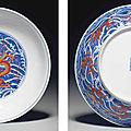 A fine iron-red-decorated blue <b>and</b> white 'dragon' dish, <b>Qianlong</b> <b>seal</b> <b>mark</b> in underglaze blue <b>and</b> <b>of</b> <b>the</b> <b>period</b> (1736-1795)
