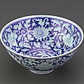 Bowl with design in reserve, <b>1426</b>-<b>1435</b>, Ming dynasty, Xuande reign