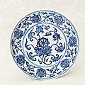 A very rare blue and white 'Eight <b>Buddhist</b> <b>Emblems</b>' dish, Chenghua six-character mark within double circles and of the period