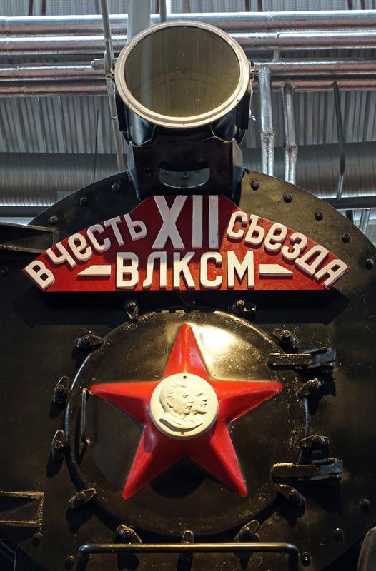 Erebos en Russie