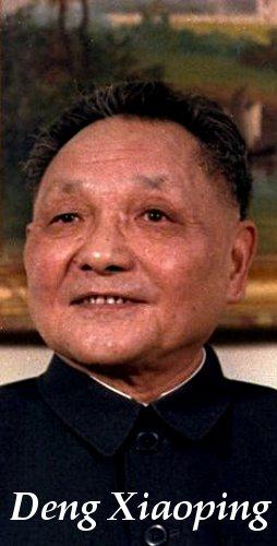 Deng_Xiaoping