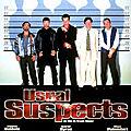 Usual Suspects (La légende de Keyser Söze)