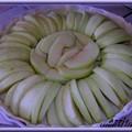 dessert d'irlande : apple tart ( st patrick )