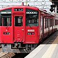 JR キハ200DC, Kumamoto eki