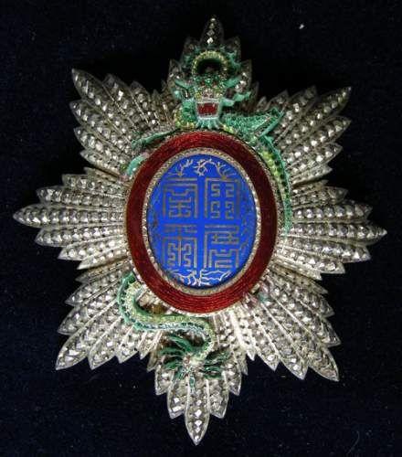 Plaque de Grand Croix du Dragon d'Annam