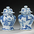 A pair of blue and white <b>baluster</b> <b>jars</b> and covers, Qing dynasty, Kangxi period (1662-1722)
